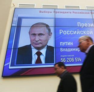 俄总统普京23日将就此发表全国讲话