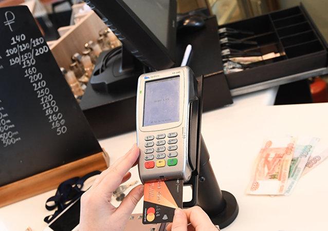 俄消费者权益保护局建议新冠病毒疫情期间刷卡购物