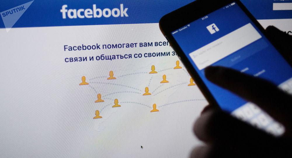 专家:经泄露所获《脸书》数据或有来自俄罗斯的
