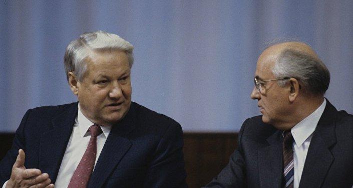 俄杜馬未通過有關認定戈爾巴喬夫和葉利欽導致蘇聯解體的決議草案