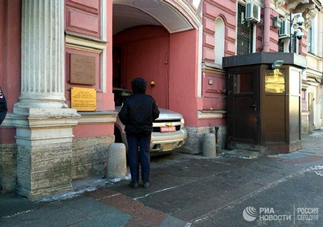美国驻圣彼得堡领事馆今起关闭