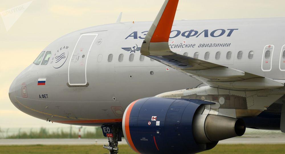 Airbus-A320 с именем А. Фет авиакомпании Аэрофлот в международном аэропорту Казань