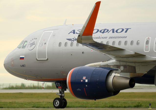 """俄航公司被中国""""星榜""""评为中欧间最佳中转航空公司"""