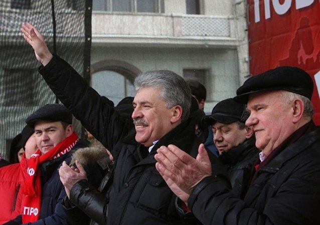 帕维尔·格鲁季宁和久加诺夫