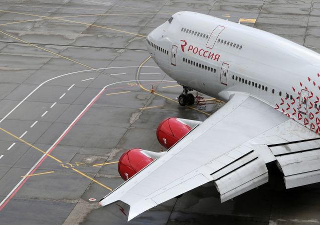 弗努科沃国际机场