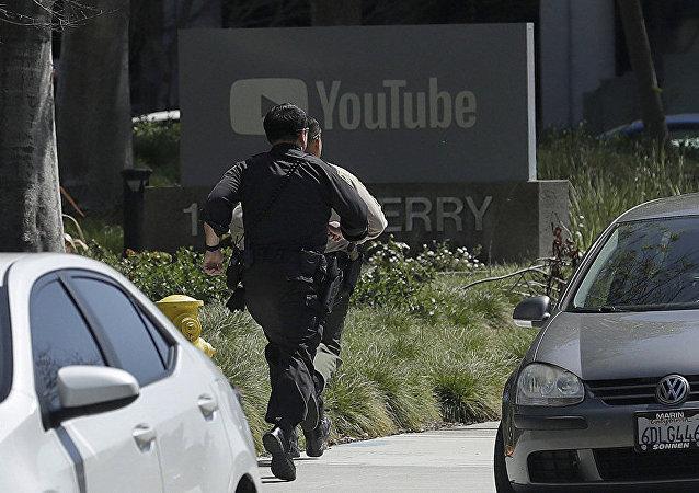 加利福尼亚州YouTube总部枪击事件