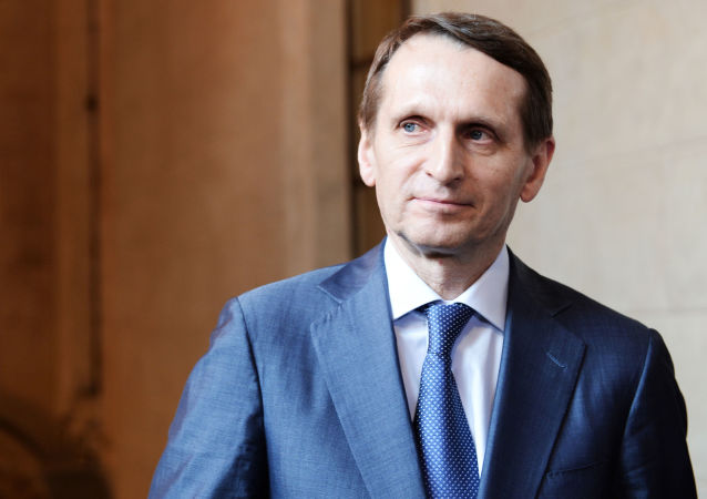 俄对外情报局长:不存在导致俄罗斯与西方国家发生冲突的客观原因