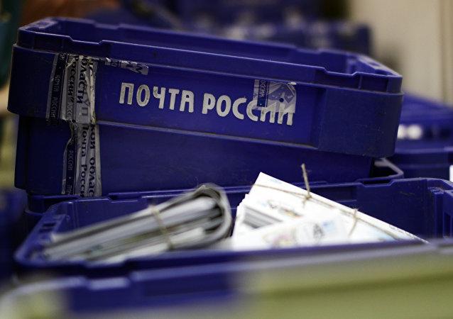 Письма в ящике на сортировочной станции почтамта