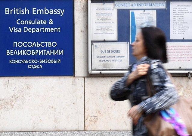 英國政府拒絕給維多利亞·斯克里帕利發放簽證