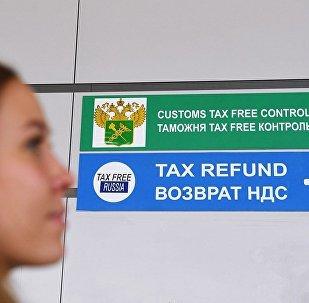 俄索契机场开始试行退税机制