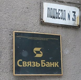 俄罗斯通信银行