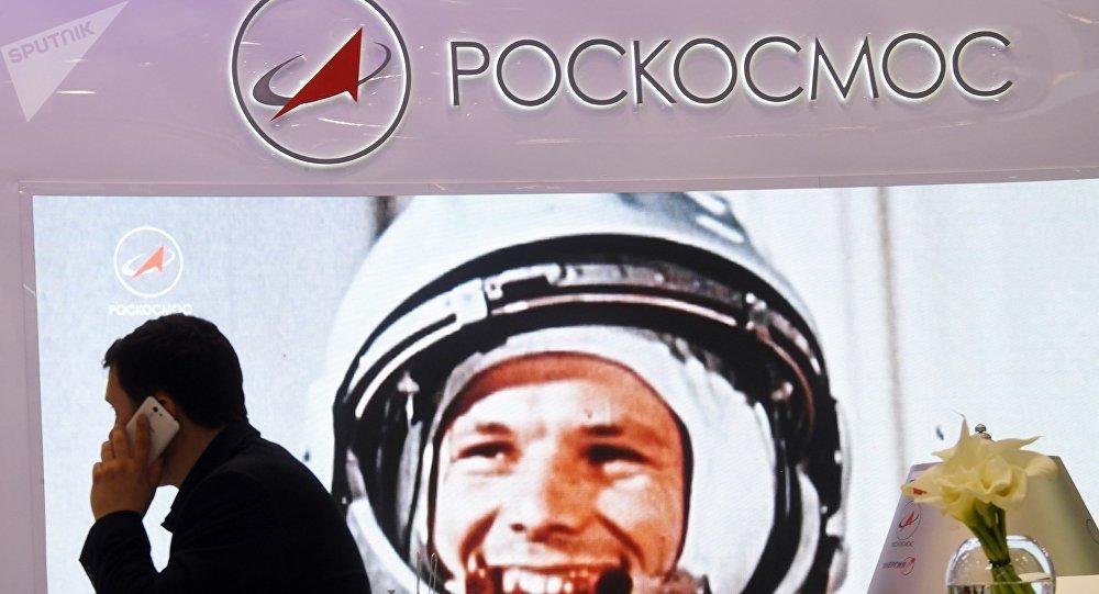 俄羅斯聯邦航天局正在準備反擊美國太空探索技術公司