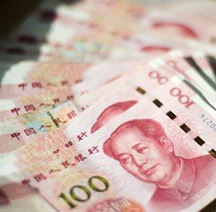 Chinese 100 yuan notes