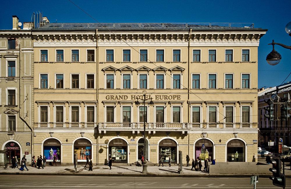 歐洲大酒店(聖彼得堡)