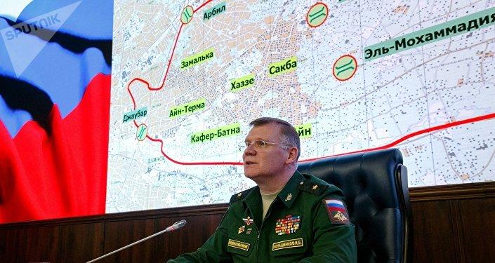 俄罗斯国防部新闻发言人伊戈尔·卡纳申科夫