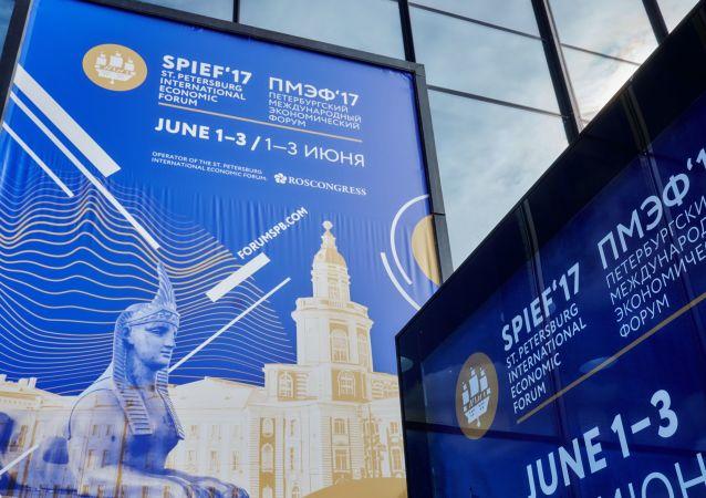 俄法日領導人將出席2018年聖彼得堡國際經濟論壇全體會議