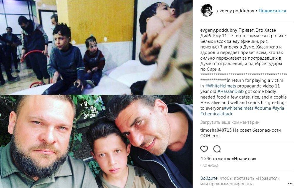 上面:視頻報道中的杜馬鎮疑似化武襲擊地點定格鏡頭 下面:11歲的男孩哈桑·迪亞布和「俄羅斯24」電視台記者