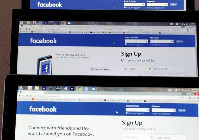 俄联邦新闻通讯社就脸书冻结其账户向法院提起诉讼