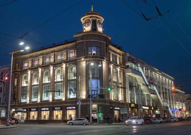 顿河畔罗斯托夫中央百货商店