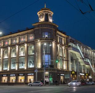 頓河畔羅斯托夫中央百貨商店