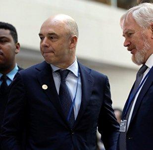 俄財長在華盛頓會見外國投資者