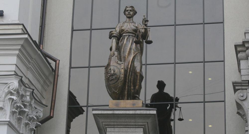 莫斯科法院