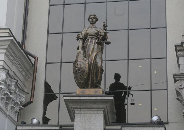 法院(资料图片)