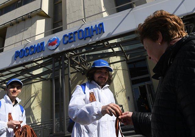 """圣乔治丝带活动在""""今日俄罗斯""""通讯社启动"""