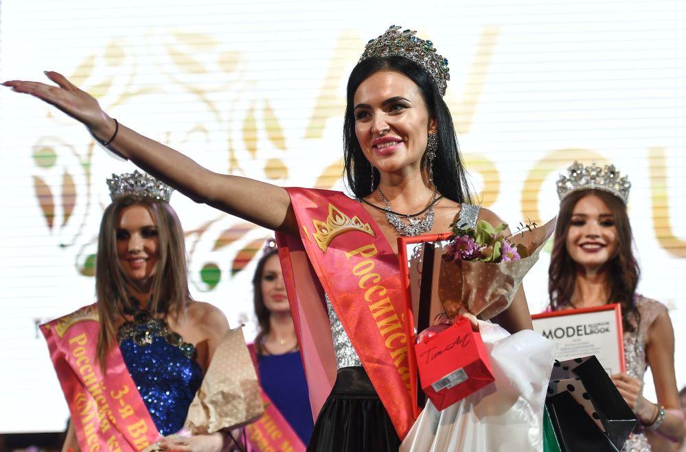 2018年「俄羅斯美人」選美比賽決賽