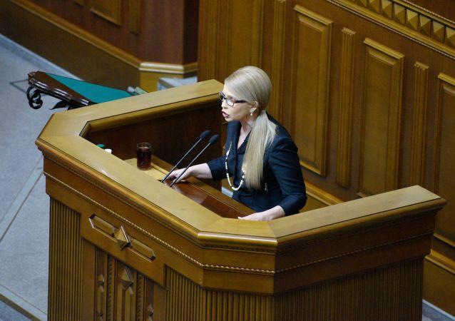 尤利娅∙季莫申科