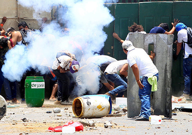 尼加拉瓜政府支持者校园内开枪打死两名年轻人