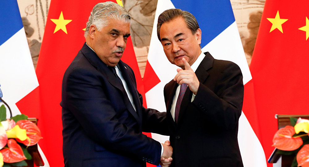 中国与多米尼加共和国让台湾极其愤怒