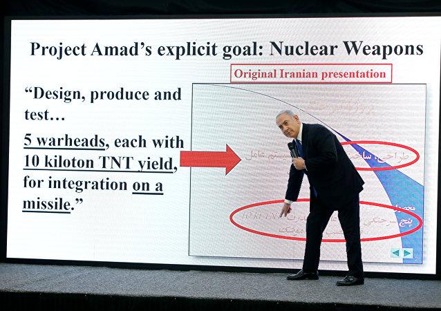 俄外交官:國際原子能機構監察員在伊核協議有效期內未違反規定