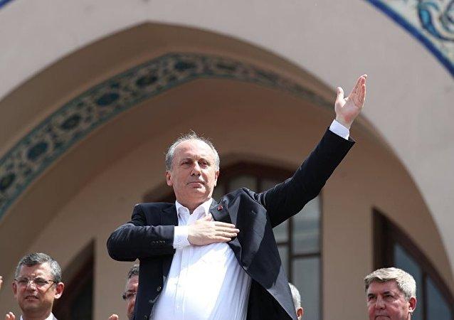 土耳其反对派人民共和党议员团提名该党议员殷斯(Muharrem Ince)为总统候选人