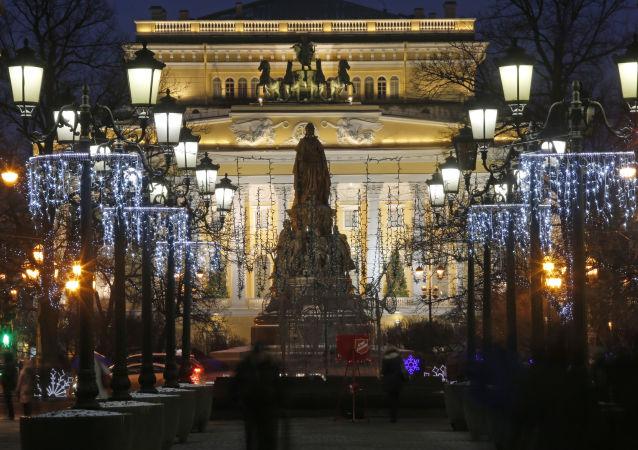 俄罗斯圣彼得堡的亚历山德里娜剧院