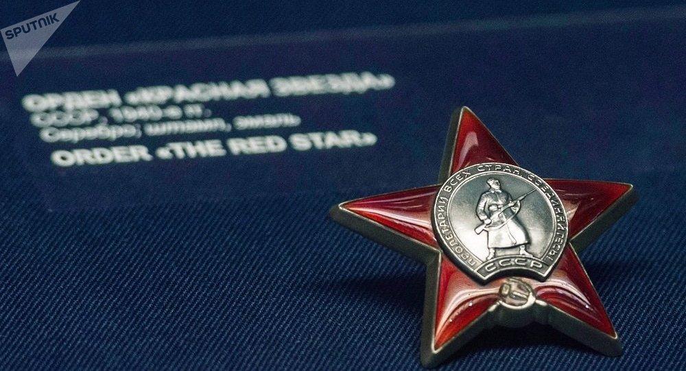 苏联红星勋章