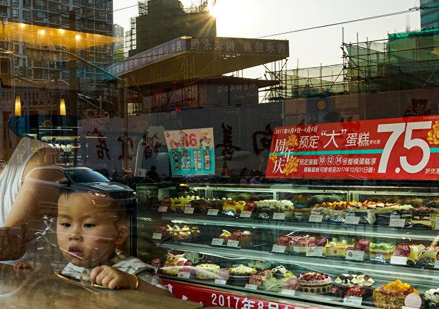 中國鄭州一名顧客花22000美元買了一個麵包