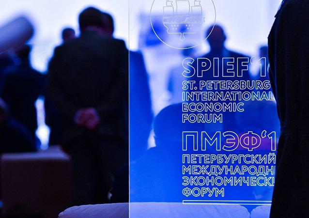 克宮:普京將在聖彼得堡經濟論壇期間會見外國投資商
