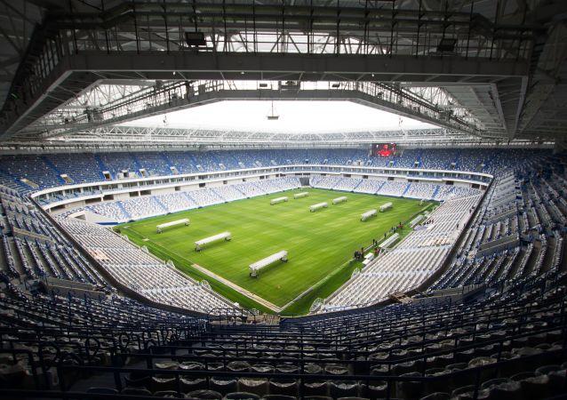 加里宁格勒2018年世界杯体育场正式开放
