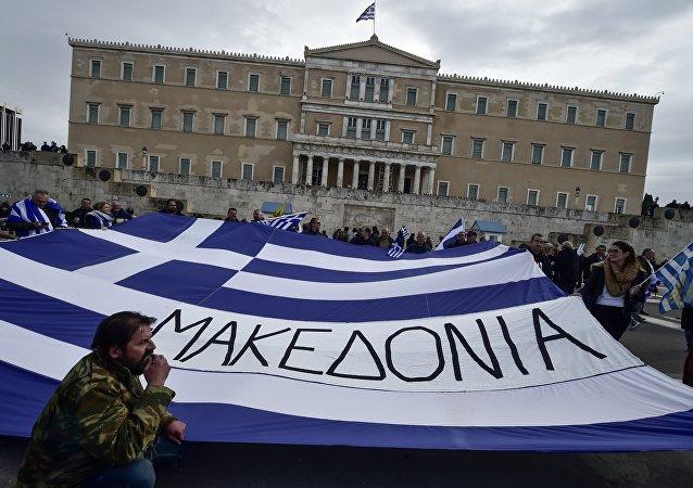 希腊与马其顿两国总理17日将会面讨论马其顿国名争议