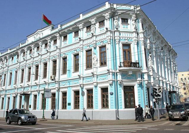白俄罗斯驻俄罗斯大使馆