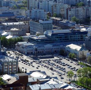 俄叶卡捷琳堡与西安计划建立友好城市关系