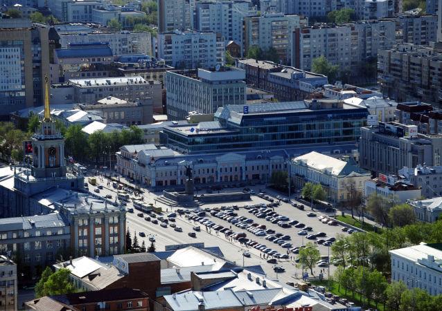 俄葉卡捷琳堡與西安計劃建立友好城市關係