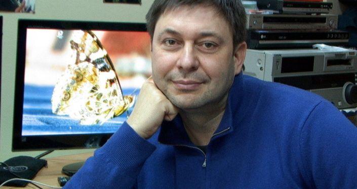 烏檢察院:「俄新社烏克蘭」網站負責人維辛斯基涉嫌犯有叛國罪