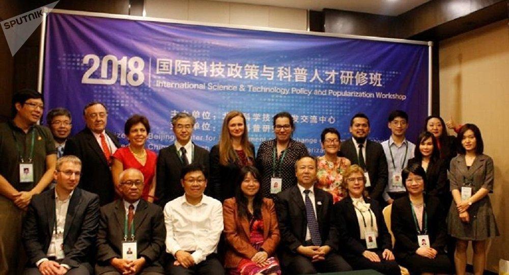 俄羅斯專家在華參加2018國際科技政策與科普人才研修班