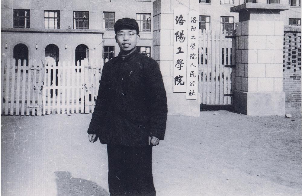 青年时代的韩存礼在洛阳工学院