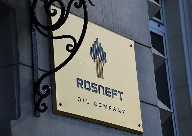 俄罗斯国家石油公司