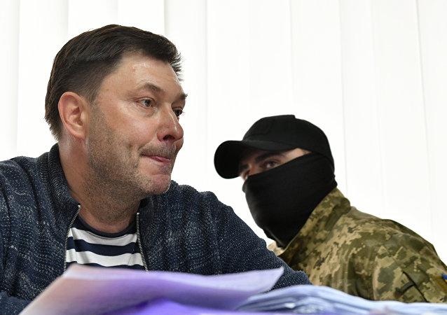 """乌克兰法院批准逮捕""""俄新社乌克兰""""网站负责人维辛斯基,羁押期限2个月"""