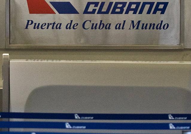 古巴失事波音737客機第二個黑匣子已被找到