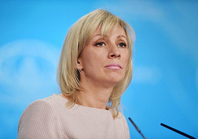 俄罗斯外交部新闻发言人玛利亚·扎哈罗娃